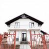 Spre Vînzare casă în Cheltuitori, Posibil În Rate! thumb 1